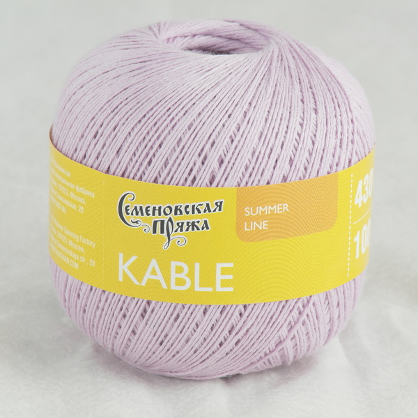 Kable /Кабле