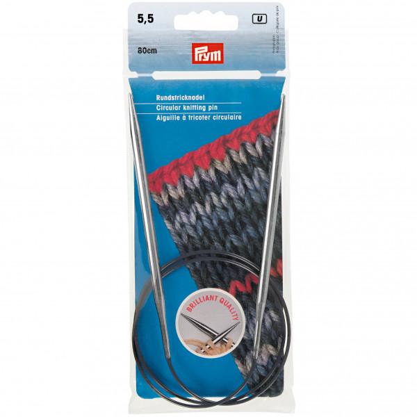 Круговые спицы для вязания Спицы На Леске 5,5Мм80См
