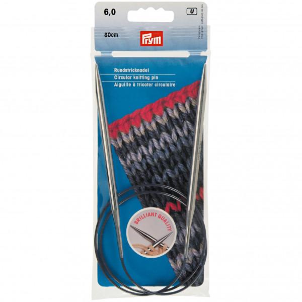Круговые спицы для вязания Спицы На Леске 6,0Мм 80См