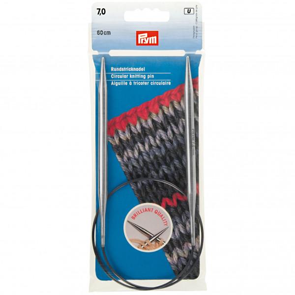 Круговые спицы для вязания Спицы На Леске 7,0Мм 60См