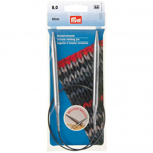 Спицы для вязания носков Спицы На Леске 8,0Мм 60См